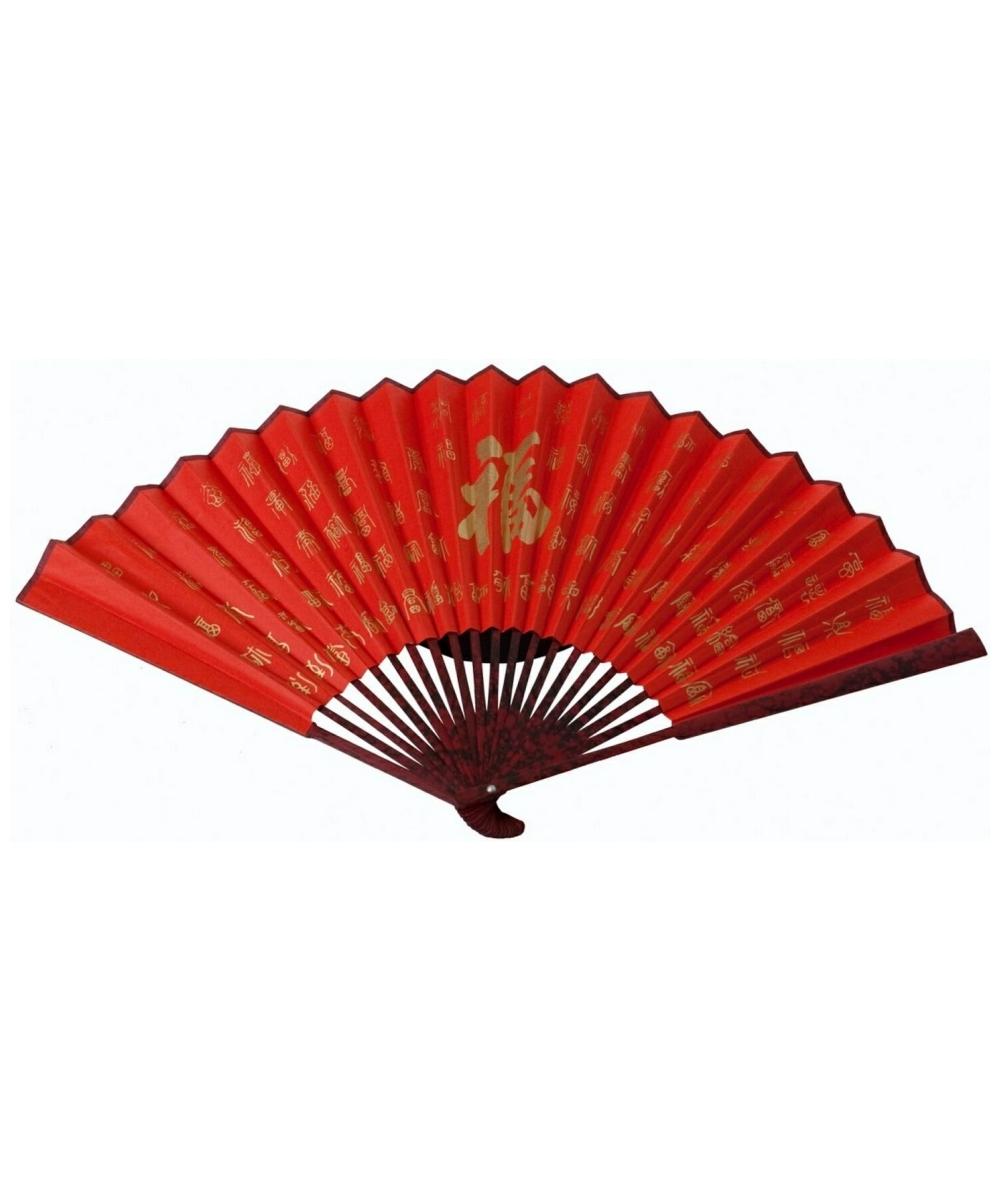 Kimono Geisha Fan