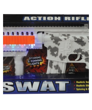 Swat Silencer Action Gun Costume Accessory