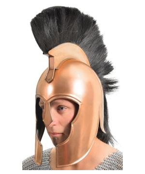 Copper Armor Helmet