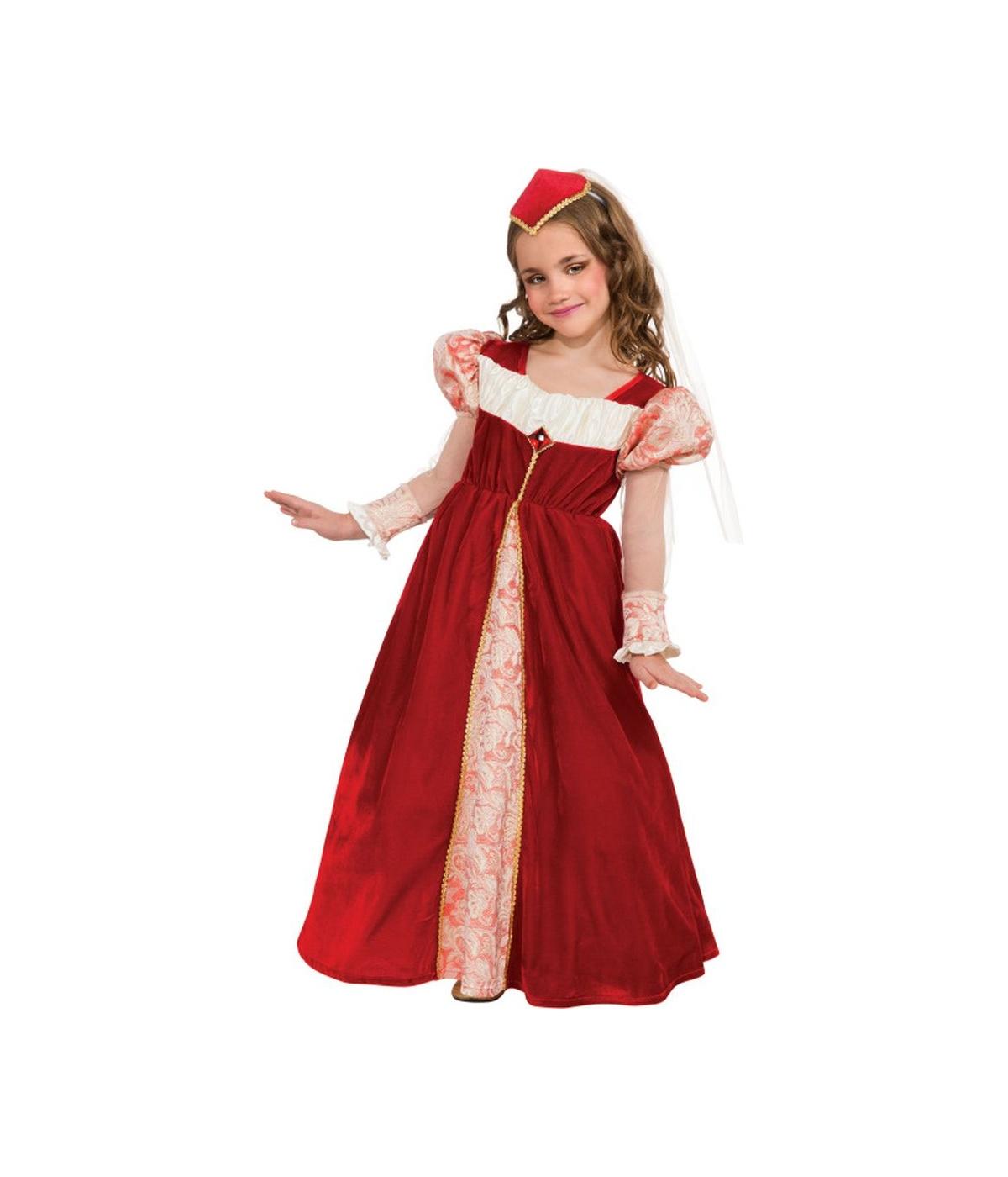 Rubies Kostüm