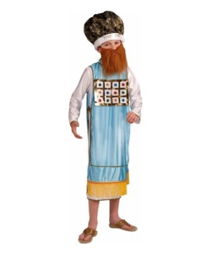 Kohen Gadol Purim Boys Costume